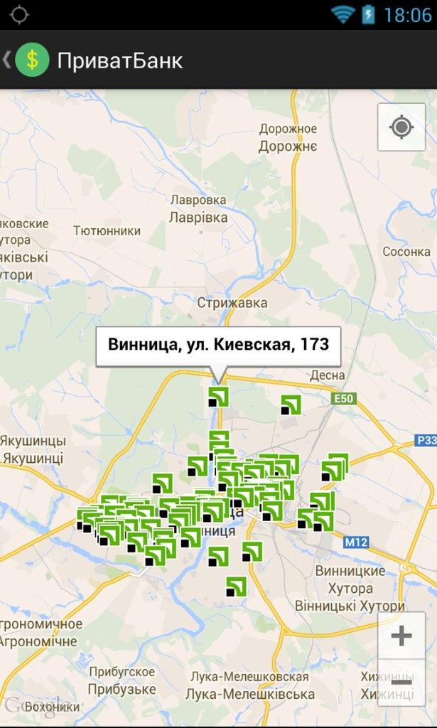 Банкоматы Украины